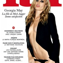 Georgia May Jagger for lui magazine