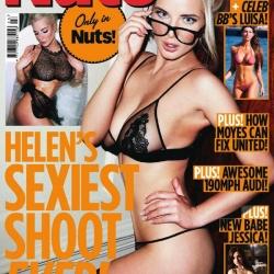 Helen Flanagan in lingerie